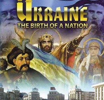 ukraine birth of a modern nation The result is an ideal introduction to an increasingly important part of europe, and of the world--hiroaki kuromiya, indiana university serhy yekelchyk has written a modern history of.